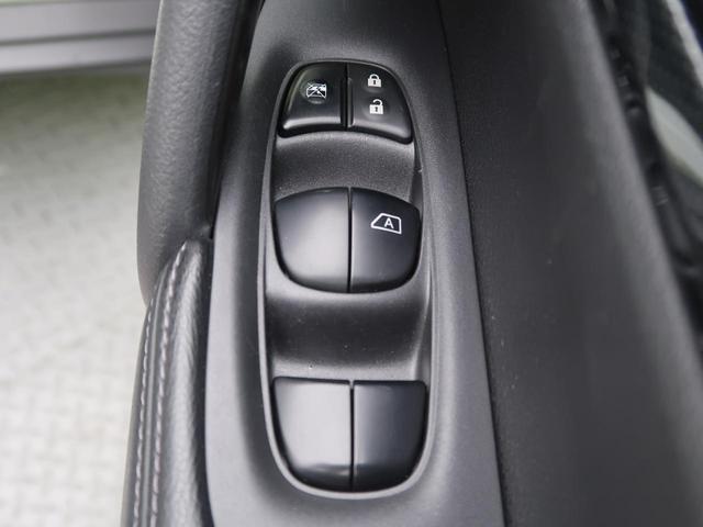 20X ハイブリッド エマージェンシーブレーキP 4WD ルーフレール 衝突軽減装置 全周囲カメラ クルコン コーナーセンサー 純正ナビ フルセグ 全席シートヒーター LEDヘッド ETC 純正17アルミ デュアルエアコン ダウンヒルアシスト(47枚目)