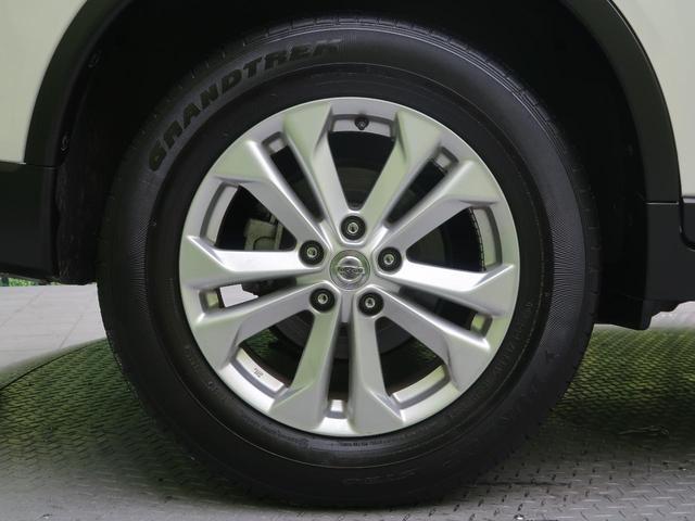 20X ハイブリッド エマージェンシーブレーキP 4WD ルーフレール 衝突軽減装置 全周囲カメラ クルコン コーナーセンサー 純正ナビ フルセグ 全席シートヒーター LEDヘッド ETC 純正17アルミ デュアルエアコン ダウンヒルアシスト(58枚目)