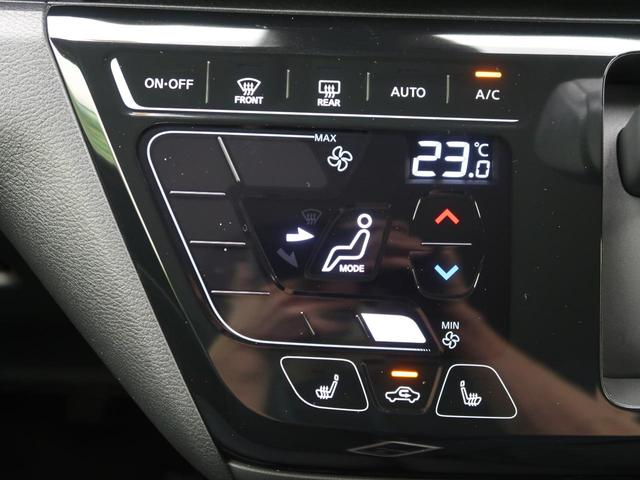 G 衝突軽減装置 LEDヘッド フォグ スマートキー アイドリングストップ オートエアコン 純正15アルミ 横滑り防止装置 オートライト ウインカーミラー 電動格納ミラー ヘッドライトレベライザー(10枚目)