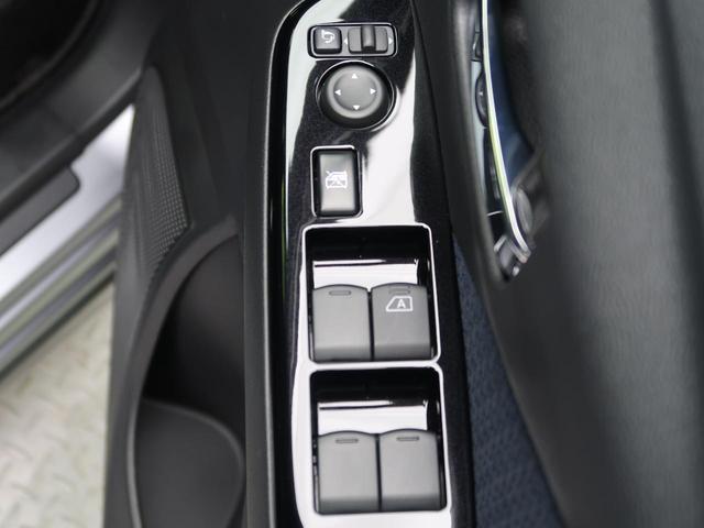 G 衝突軽減装置 LEDヘッド フォグ スマートキー アイドリングストップ オートエアコン 純正15アルミ 横滑り防止装置 オートライト ウインカーミラー 電動格納ミラー ヘッドライトレベライザー(12枚目)