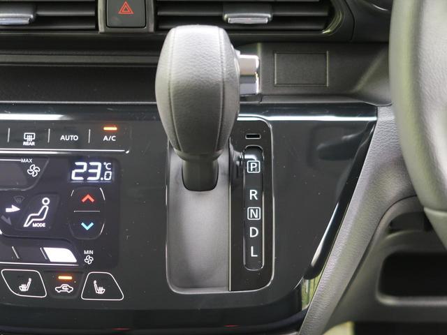 G 衝突軽減装置 LEDヘッド フォグ スマートキー アイドリングストップ オートエアコン 純正15アルミ 横滑り防止装置 オートライト ウインカーミラー 電動格納ミラー ヘッドライトレベライザー(24枚目)