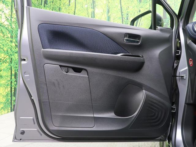 G 衝突軽減装置 LEDヘッド フォグ スマートキー アイドリングストップ オートエアコン 純正15アルミ 横滑り防止装置 オートライト ウインカーミラー 電動格納ミラー ヘッドライトレベライザー(28枚目)