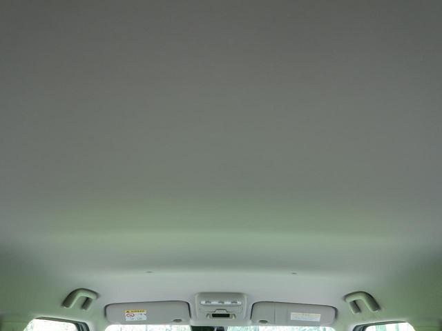 G 衝突軽減装置 LEDヘッド フォグ スマートキー アイドリングストップ オートエアコン 純正15アルミ 横滑り防止装置 オートライト ウインカーミラー 電動格納ミラー ヘッドライトレベライザー(30枚目)