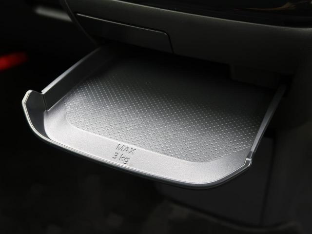 G 衝突軽減装置 LEDヘッド フォグ スマートキー アイドリングストップ オートエアコン 純正15アルミ 横滑り防止装置 オートライト ウインカーミラー 電動格納ミラー ヘッドライトレベライザー(38枚目)