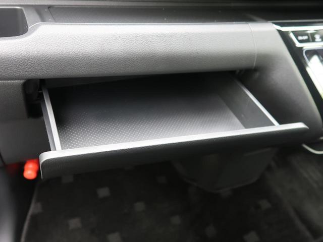 G 衝突軽減装置 LEDヘッド フォグ スマートキー アイドリングストップ オートエアコン 純正15アルミ 横滑り防止装置 オートライト ウインカーミラー 電動格納ミラー ヘッドライトレベライザー(39枚目)