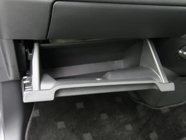 G 衝突軽減装置 LEDヘッド フォグ スマートキー アイドリングストップ オートエアコン 純正15アルミ 横滑り防止装置 オートライト ウインカーミラー 電動格納ミラー ヘッドライトレベライザー(40枚目)