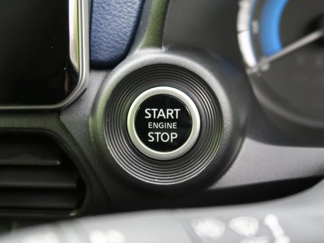 G 衝突軽減装置 LEDヘッド フォグ スマートキー アイドリングストップ オートエアコン 純正15アルミ 横滑り防止装置 オートライト ウインカーミラー 電動格納ミラー ヘッドライトレベライザー(41枚目)
