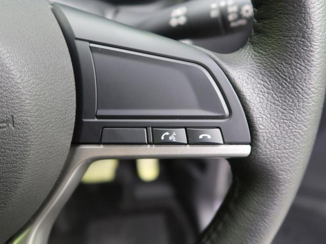 G 衝突軽減装置 LEDヘッド フォグ スマートキー アイドリングストップ オートエアコン 純正15アルミ 横滑り防止装置 オートライト ウインカーミラー 電動格納ミラー ヘッドライトレベライザー(43枚目)