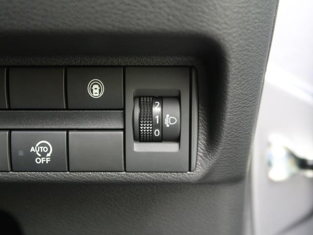 G 衝突軽減装置 LEDヘッド フォグ スマートキー アイドリングストップ オートエアコン 純正15アルミ 横滑り防止装置 オートライト ウインカーミラー 電動格納ミラー ヘッドライトレベライザー(45枚目)