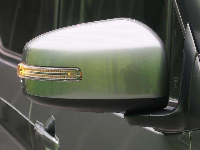 G 衝突軽減装置 LEDヘッド フォグ スマートキー アイドリングストップ オートエアコン 純正15アルミ 横滑り防止装置 オートライト ウインカーミラー 電動格納ミラー ヘッドライトレベライザー(57枚目)