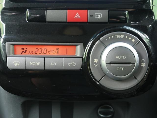 カスタムVセレクションターボ ナビ 電動スライド 純正15アルミ スマートキー フルセグ ETC オートエアコン HIDヘッド フォグ 電動格納ミラー ウインカーミラー ベンチシート ドアバイザー イモビライザー ABS(11枚目)