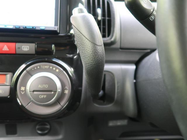 カスタムVセレクションターボ ナビ 電動スライド 純正15アルミ スマートキー フルセグ ETC オートエアコン HIDヘッド フォグ 電動格納ミラー ウインカーミラー ベンチシート ドアバイザー イモビライザー ABS(23枚目)