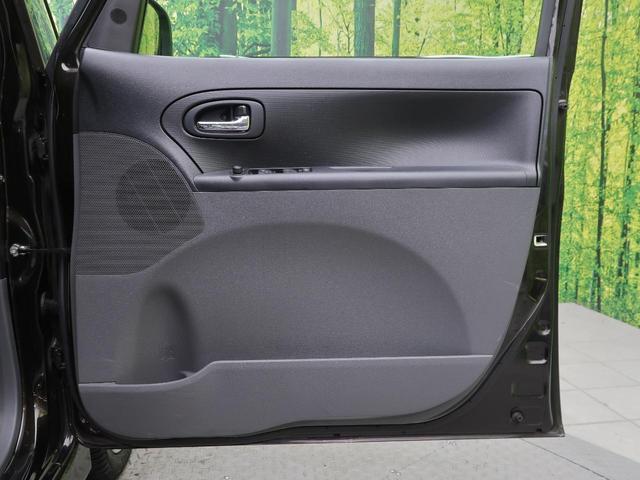 カスタムVセレクションターボ ナビ 電動スライド 純正15アルミ スマートキー フルセグ ETC オートエアコン HIDヘッド フォグ 電動格納ミラー ウインカーミラー ベンチシート ドアバイザー イモビライザー ABS(30枚目)