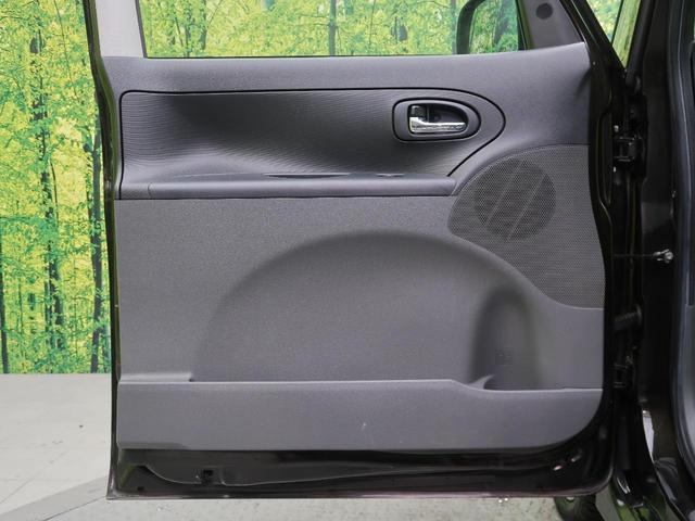 カスタムVセレクションターボ ナビ 電動スライド 純正15アルミ スマートキー フルセグ ETC オートエアコン HIDヘッド フォグ 電動格納ミラー ウインカーミラー ベンチシート ドアバイザー イモビライザー ABS(31枚目)