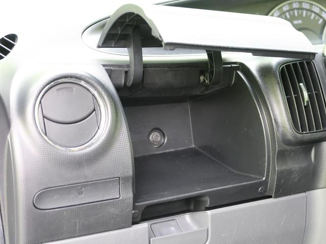 カスタムVセレクションターボ ナビ 電動スライド 純正15アルミ スマートキー フルセグ ETC オートエアコン HIDヘッド フォグ 電動格納ミラー ウインカーミラー ベンチシート ドアバイザー イモビライザー ABS(42枚目)