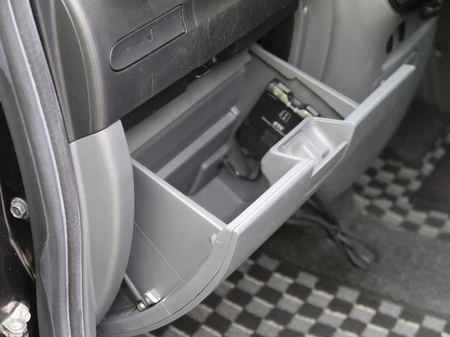 カスタムVセレクションターボ ナビ 電動スライド 純正15アルミ スマートキー フルセグ ETC オートエアコン HIDヘッド フォグ 電動格納ミラー ウインカーミラー ベンチシート ドアバイザー イモビライザー ABS(43枚目)