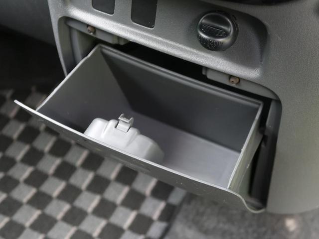 カスタムVセレクションターボ ナビ 電動スライド 純正15アルミ スマートキー フルセグ ETC オートエアコン HIDヘッド フォグ 電動格納ミラー ウインカーミラー ベンチシート ドアバイザー イモビライザー ABS(44枚目)