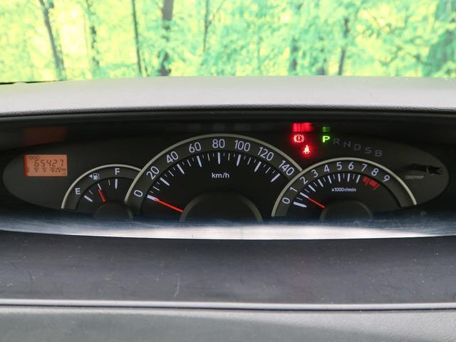 カスタムVセレクションターボ ナビ 電動スライド 純正15アルミ スマートキー フルセグ ETC オートエアコン HIDヘッド フォグ 電動格納ミラー ウインカーミラー ベンチシート ドアバイザー イモビライザー ABS(49枚目)