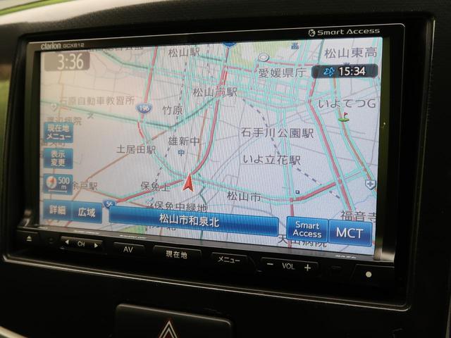 XS SDナビ フルセグ HIDヘッド 純正14アルミ オートエアコン オートライト スマートキー ETC フォグ シートアンダーボックス DVD再生 電動格納ミラー プライバシーガラス(25枚目)