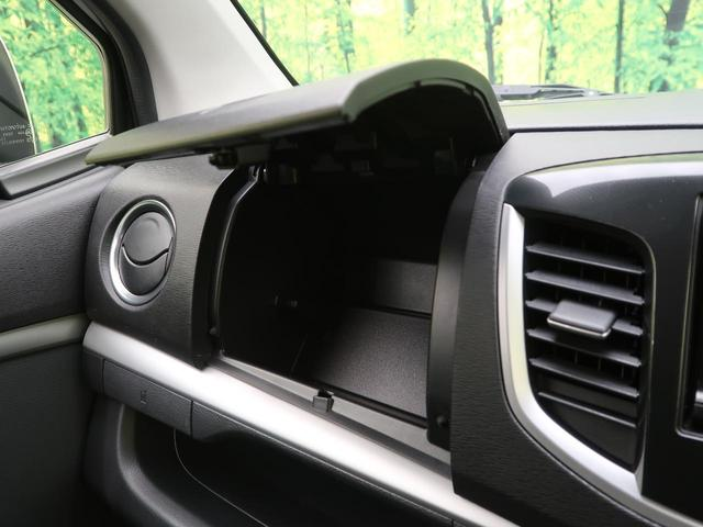 XS SDナビ フルセグ HIDヘッド 純正14アルミ オートエアコン オートライト スマートキー ETC フォグ シートアンダーボックス DVD再生 電動格納ミラー プライバシーガラス(41枚目)