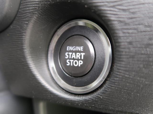 XS SDナビ フルセグ HIDヘッド 純正14アルミ オートエアコン オートライト スマートキー ETC フォグ シートアンダーボックス DVD再生 電動格納ミラー プライバシーガラス(42枚目)