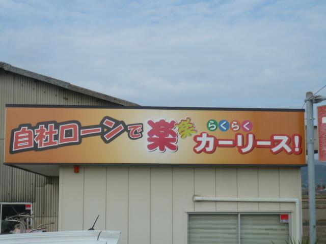 「スズキ」「ワゴンR」「コンパクトカー」「高知県」の中古車20