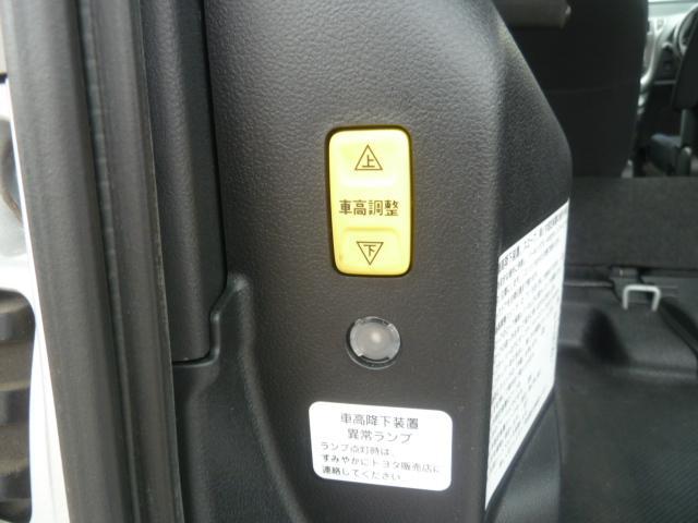 「トヨタ」「ラクティス」「ミニバン・ワンボックス」「高知県」の中古車8