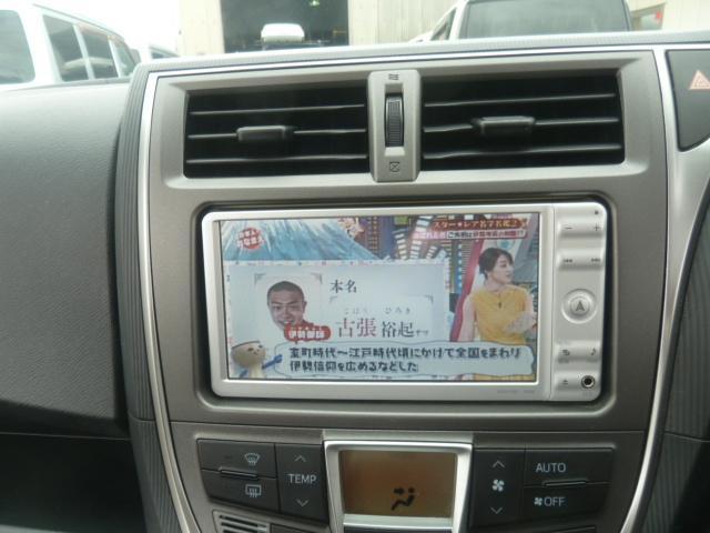 「トヨタ」「ラクティス」「ミニバン・ワンボックス」「高知県」の中古車27