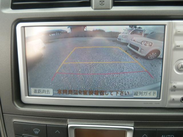 「トヨタ」「ラクティス」「ミニバン・ワンボックス」「高知県」の中古車28