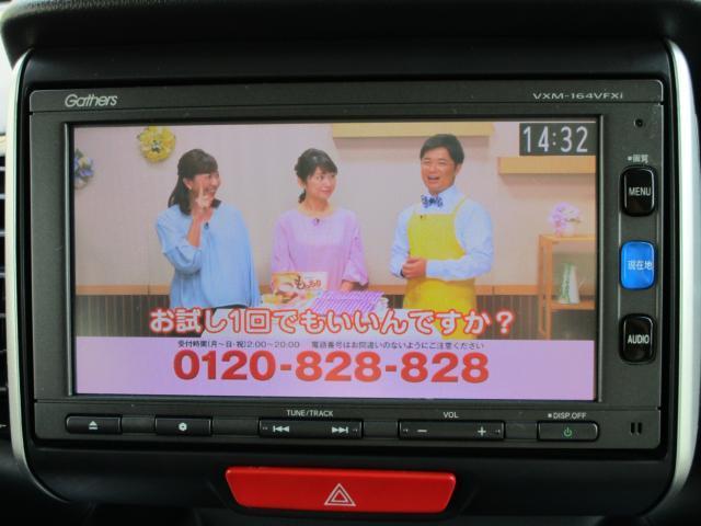 G・ターボLパッケージ メモリーナビ フルセグTV ETC(26枚目)