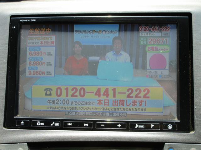 S 8インチHDDナビ フルセグTV バックカメラ HID(18枚目)