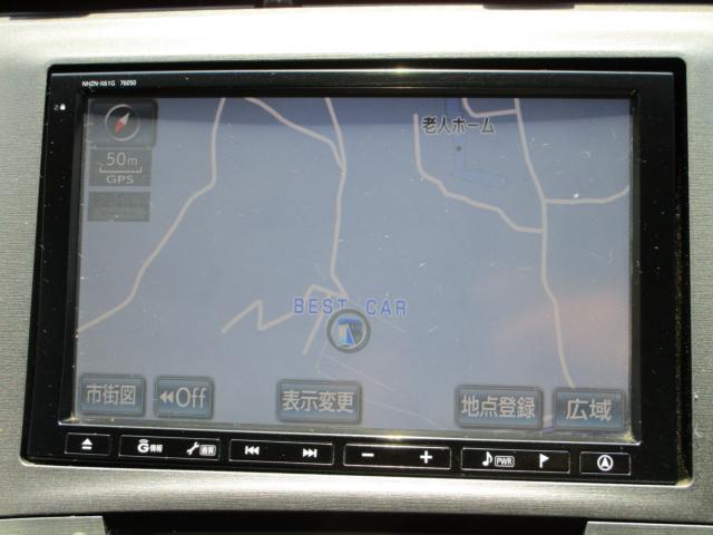 S 8インチHDDナビ フルセグTV バックカメラ HID(20枚目)