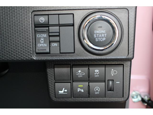 X バックカメラ 片側電動スライドドア コーナーセンサー(5枚目)