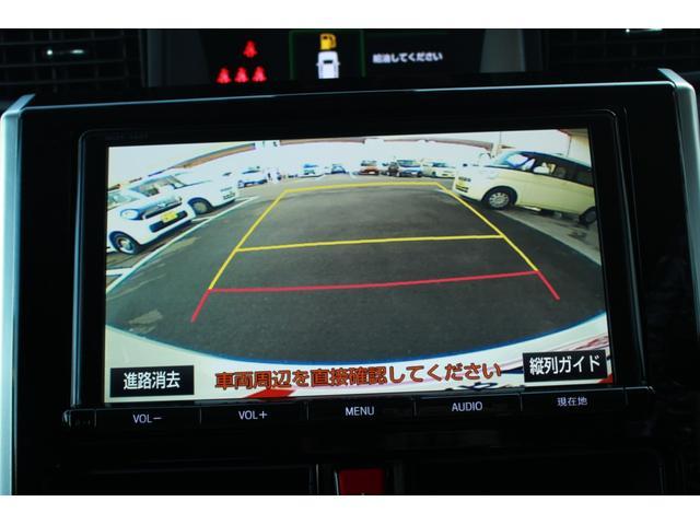 カスタムG-T 9インチナビ TV バックカメラ ETC(4枚目)