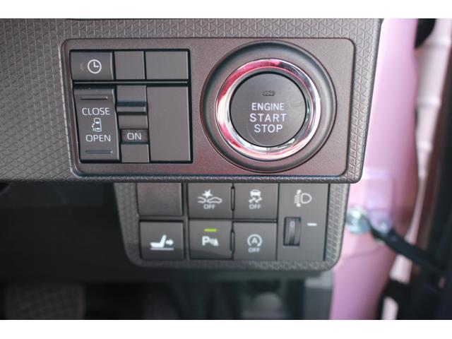 エンジンスタートなど様々な動作を運転席まわりにあるスイッチでできます♪
