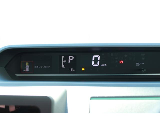 マルチインフォメーションディスプレイになっています!ドライブをアシストする情報を表示します。