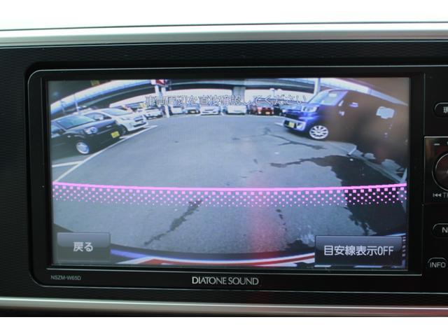 スタイルG SAII メモリーナビ TV バックカメラ ETC ステアリングスイッチ キーフリー オートライトアルミホイール(5枚目)