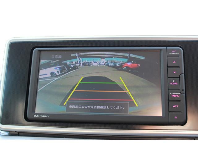 スタイルG SAIII DVDチューナー バックカメラ ステアリングスイッチ キーフリー(5枚目)