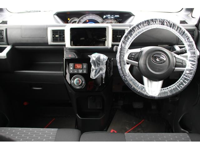 GターボリミテッドSAIII パノラマモニター 両側電動スライドドア リヤコーナーセンサー ステアリングスイッチ(17枚目)