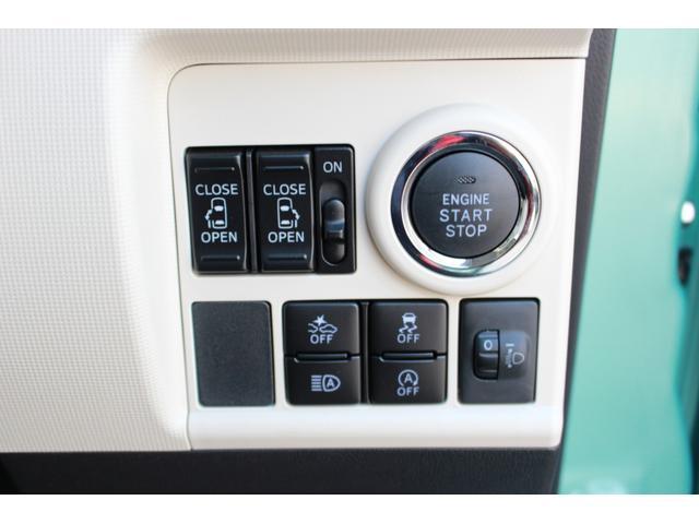Xホワイトアクセントリミテッド SAIII パノラマモニター 両側電動スライドドア ステアリングスイッチ キーフリー オートライト(5枚目)