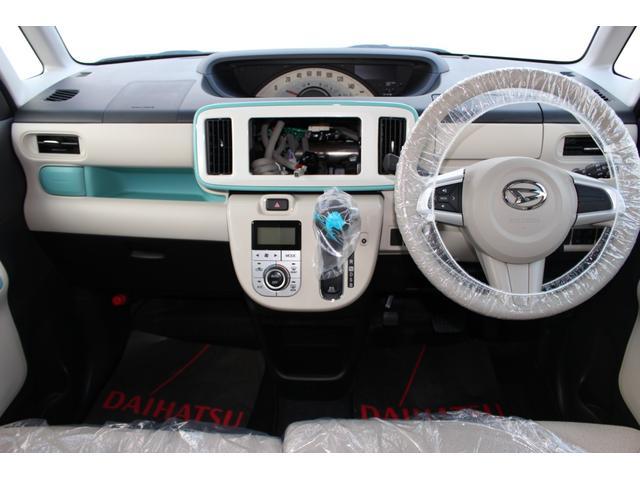Xホワイトアクセントリミテッド SAIII パノラマモニター 両側電動スライドドア ステアリングスイッチ キーフリー オートライト(16枚目)