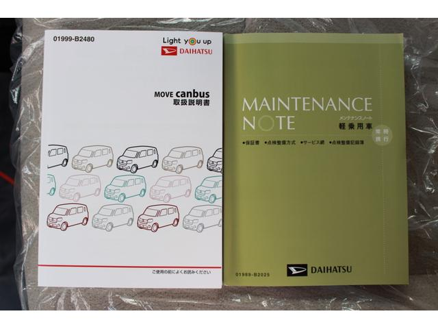 Xホワイトアクセントリミテッド SAIII パノラマモニター 両側電動スライドドア ステアリングスイッチ キーフリー オートライト(20枚目)