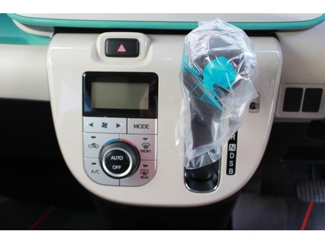 Xホワイトアクセントリミテッド SAIII パノラマモニター 両側電動スライドドア ステアリングスイッチ キーフリー オートライト(22枚目)