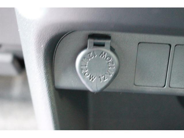 Xホワイトアクセントリミテッド SAIII パノラマモニター 両側電動スライドドア ステアリングスイッチ キーフリー オートライト(28枚目)