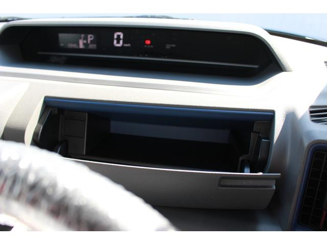 L コーナーセンサー 両側スライドドア キーレス LEDヘッドランプ オートライト(24枚目)