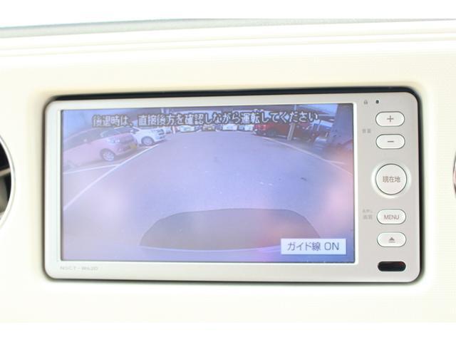 ココアプラスX メモリーナビ バックカメラ ETC キーフリー(3枚目)