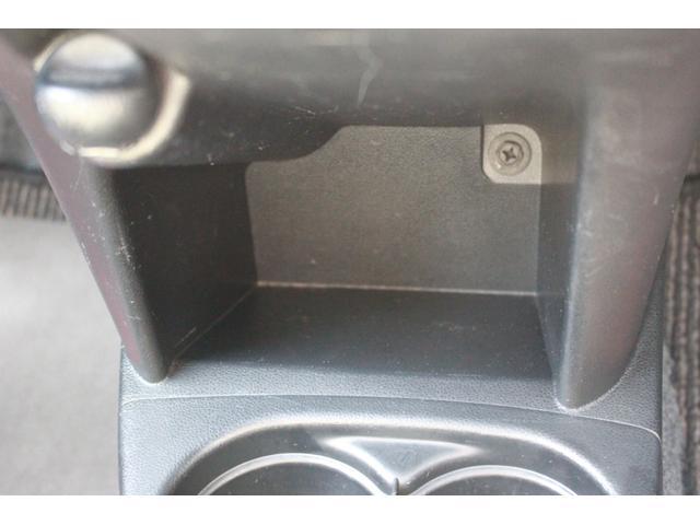 ココアプラスX メモリーナビ バックカメラ ETC キーフリー(25枚目)
