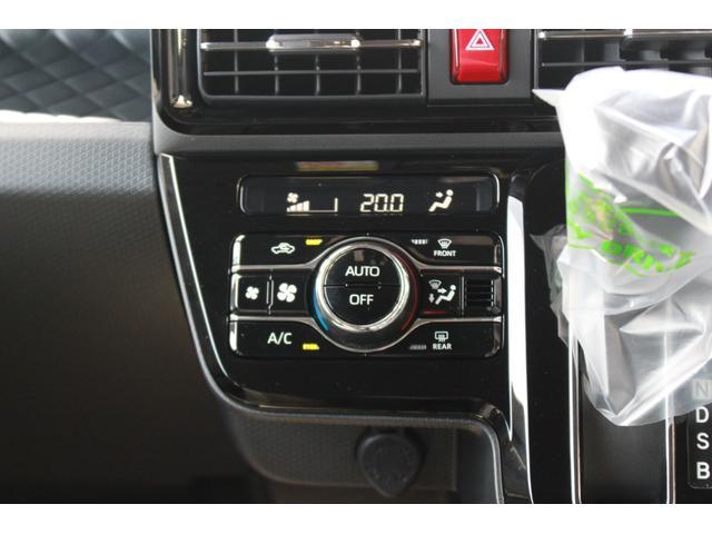 カスタムXセレクション バックカメラ 両側電動スライドドア バックカメラ ステアリングスイッチ シートヒーター キーフリーLEDヘッドランプ オートライト(23枚目)