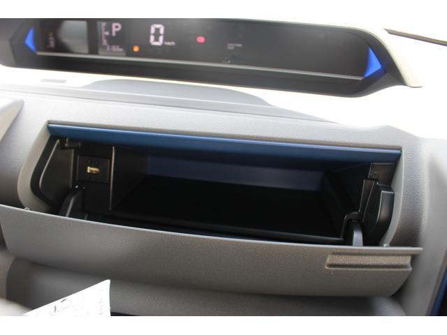カスタムXセレクション バックカメラ 両側電動スライドドア バックカメラ ステアリングスイッチ シートヒーター キーフリーLEDヘッドランプ オートライト(28枚目)