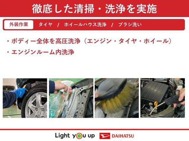 カスタムXセレクション バックカメラ 両側電動スライドドア バックカメラ ステアリングスイッチ シートヒーター キーフリーLEDヘッドランプ オートライト(49枚目)